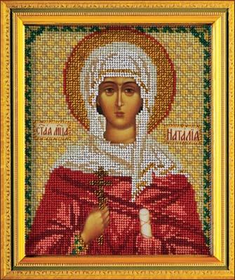 Святая Наталья (В-331 Кроше)