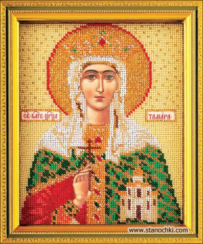 Святая Царица Тамара (В-345